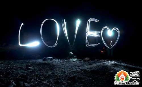 مطالب داغ: تفاوت عشق و دوست داشتن