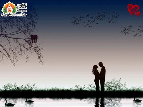 تصاویر زیبای عاشقانه